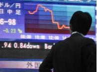 Экономический рост в Азии и Латинской Америке замедлится в следующем году