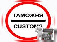 Проект закона об ограничении онлайн покупок готов