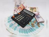 Обсуждается возвращение налога с продаж