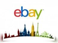 eBay может покинуть российский рынок