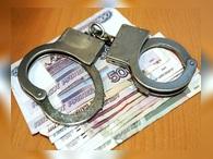 Для юрлиц предлагают ввести уголовную ответственность