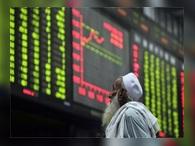 В Крыму могут создать исламскую биржу