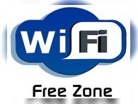 Анонимный Wi-Fi теперь запрещен