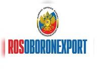 Объемы продаж «Рособоронэкспорта» не снижаются