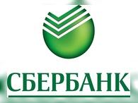 Сбербанк привлекает кредитные средства у ЦБ РФ