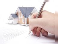 Оформление недвижимости гражданами может стать проще
