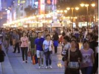 Китайская экономика продемонстрировала признаки роста после семи кварталов замедления
