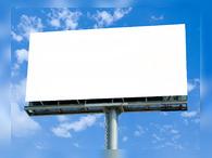Как сделать рекламу самому