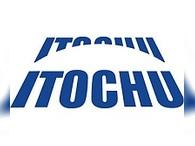 Дальний Восток будет сотрудничать с японской Itochu Corporation