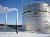 Возможная покупка доли в TNK-BP разрушила корреляцию между акциями Роснефти и бумагами Газпрома