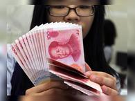 Спрос на юань на Московской бирже растет