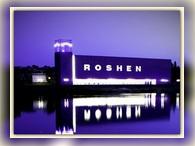 Липецкий завод Roshen вновь заработал