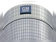 Российский цех General Motors возобновляет работу