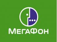 Российские акции подешевели из-за падения цен на нефть и переноса IPO «Мегафон»