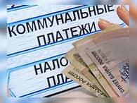 Тарифы по «коммуналке» будут меняться обосновано