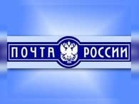 «Онлайновые» денежные переводы от «Почты России»