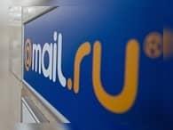 Платежный сервис Mail.ru Group переходит к Qiwi