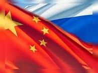 Растет объем российско-китайской торговли