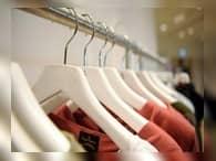 Ритейлеры одежды приостановили поставки в РФ