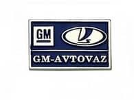У GM-АВТОВАЗ снизились продажи