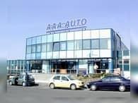 ААА Auto уходит из России