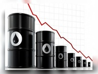 Прогноз по цене на нефть – выше 50 долларов