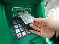 MasterCard снижает внутренние тарифы