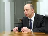 Силуанов рассказал о дефиците бюджетов регионов