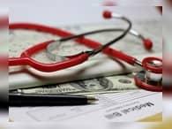 Частная медицина с начала года подорожала на 10%