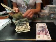 Объем теневого банкинга в мире вырос до 67 трлн долларов США