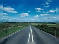 Правительство профинансировало дорожное хозяйство страны