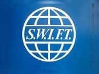 В SWIFT будет заседать представитель РФ