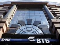 Алхимия ВТБ: российский банк выпустит облигации с привязкой к цене золота