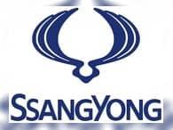 SsangYong прекратила поставлять в Россию свою продукцию