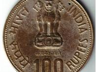 Рупия упала из-за высокой инфляции и дефицита бюджета