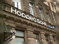 Nordea Bank сокращает российскую сеть