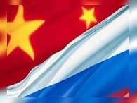Сократился объем китайско-российской торговли