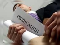 У России могут быть трудности с обслуживанием внутреннего долга