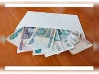 Россиянам выплатили около 4 миллиардов долгов по зарплате