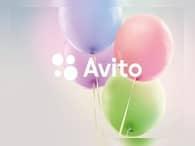 Выручка Avito увеличилась на 79 процентов