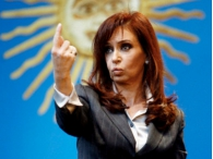 Аргентина получила право отложить дефолт