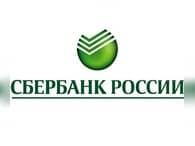 Показатели прибыли Сбербанка снизились