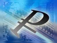 В Минфине полагают, что рубль стабилизировался