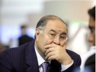 Алишер Усманов сосредоточился на инвестициях в китайские компании