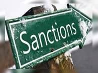 Экономические санкции продолжат действовать