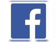 Facebook сменил логотип