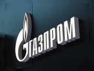 Антимонопольная служба предупредила «Газпром»