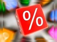 Эксперты полагают, что ЦБ не станет сильно снижать ставку
