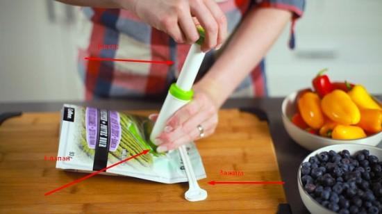 Вакуумные пакеты для хранения пищевых продуктов