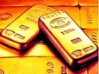 Бразилия увеличила запасы золота в два раза